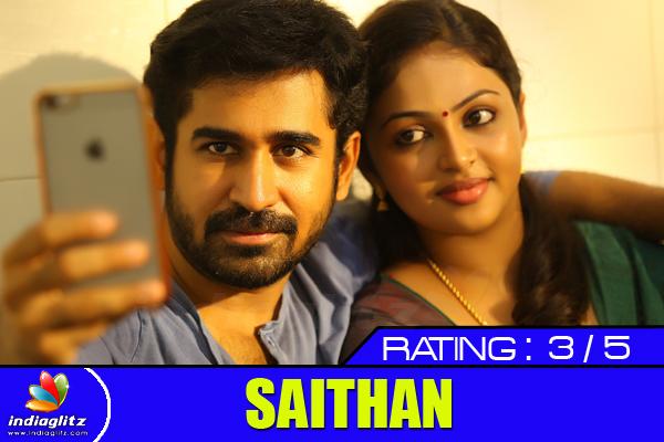 Saithan