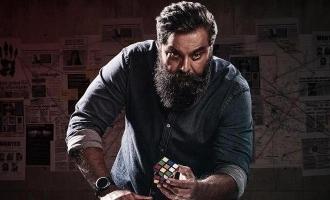 Popular Tamil hero to make OTT debut!