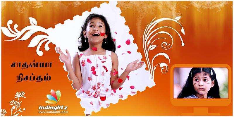 Baby Sathanya - Nisabdham