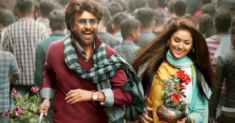 'Petta' stunning new third look poster and confirmed release date - Tamil Movie News