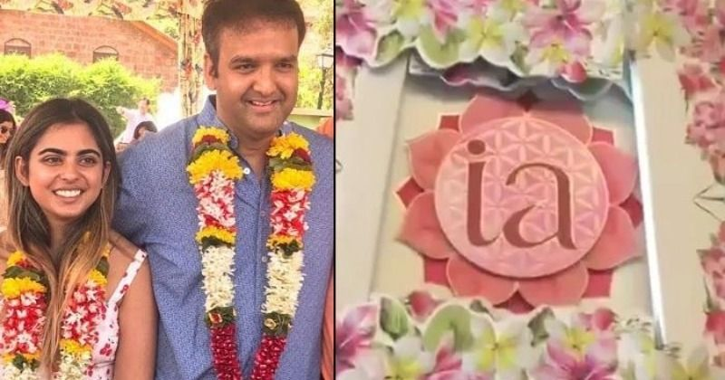 What is inside Ambani's family's 3 lakh rupees wedding card - Tamil Movie News