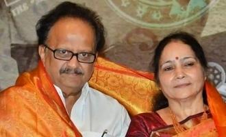 மேடையில் மனைவியை கிண்டல் செய்த எஸ்பிபி: அரிய வீடியோ வைரல்!
