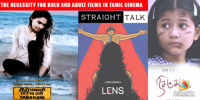 Think, Tamil adult movies opinion