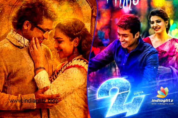 Suriya confirms the teaser release date of 24 tamil movie news suriya confirms the teaser release date of 24 thecheapjerseys Choice Image