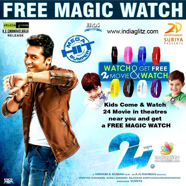 Suriya's special gift for children watching '24' - Telugu