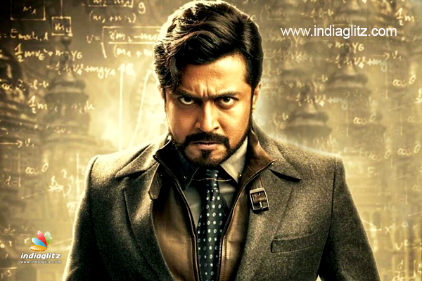 Tamil heroes obsession for bearded look tamil movie news the hardworking star actor suriya is not one to shy away from experimenting for his roles and in the recently released 24 he appeared in different bearded altavistaventures Choice Image