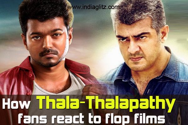 How Thala-Thalapathy fans react to flop films - Tamil News