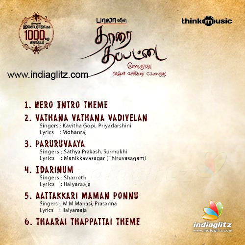 Thara thappattai song mp3 download.