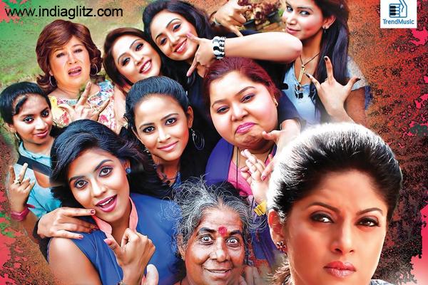 Lesbian tamil girls Tamil Lesbian