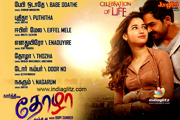 Image result for tamil song list
