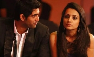 What Trisha did after Rana Daggubatti engagement revealed