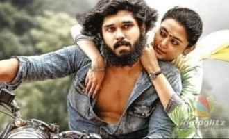 Bala's 'Varma' release date officially announced