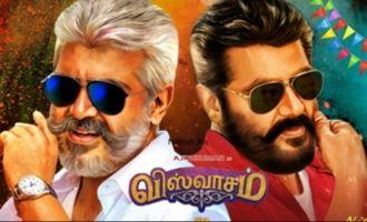 tamil film viswasam mp3 songs download