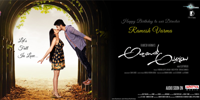 Abbayitho Ammayi Music Review