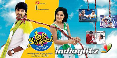aha pellanta movie download