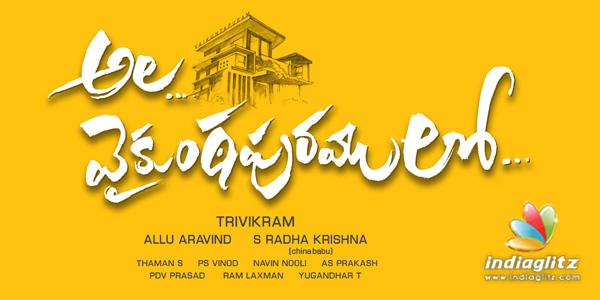 Ala Vaikuntapuramlo Music Review