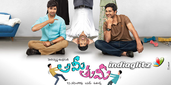 Ami Thumi Peview