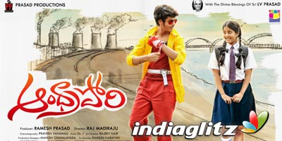 Andhra Pori Music Review