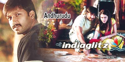 Andhrudu Music Review