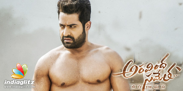 Aravindha Sametha Peview