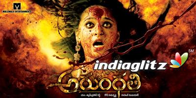 Arundhathi Tamil Movie Preview cinema review stills gallery