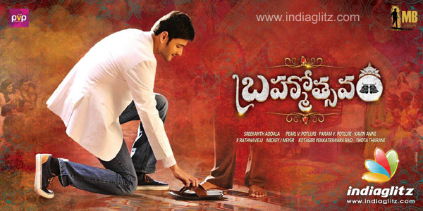 Brahmotsavam Music Review