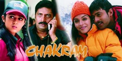 Chakram Peview