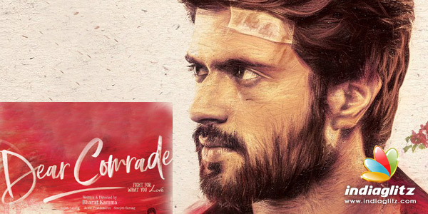Dear Comrade Telugu Movie Preview cinema review stills gallery