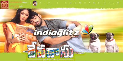 Devadasu Music Review