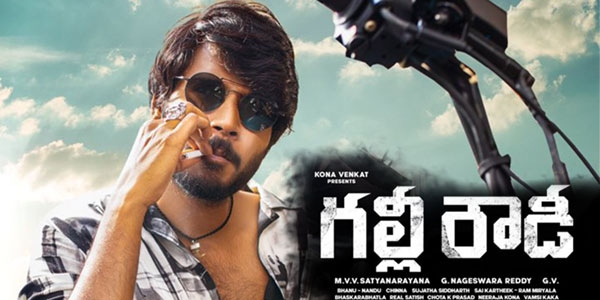 Gully Rowdy Music Review