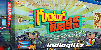 Guntur Talkies Peview