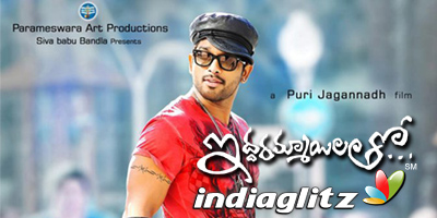Iddarammayilatho Music Review