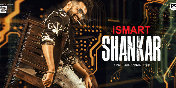 Ismart Shankar Music Review