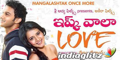 Ishq Walla Love Music Review