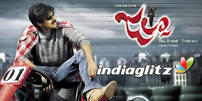 Jalsa Music Review