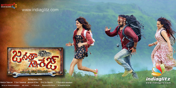 Janatha Garage Peview