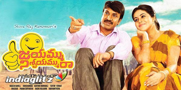 Jayammu Nischayammura Music Review