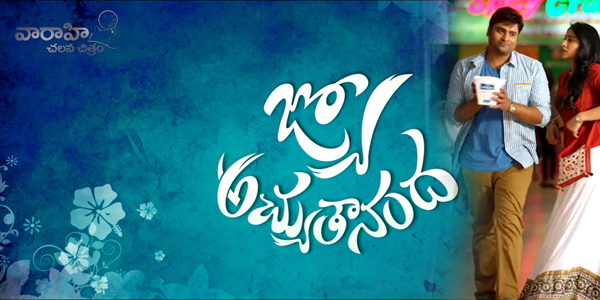 Jyo Achyutananda Music Review