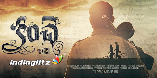Kanche Music Review
