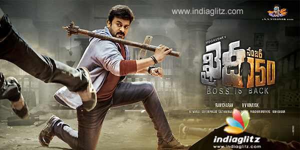 Khaidi No 150 Music Review