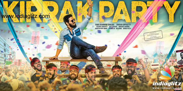 Kirrak Party Music Review