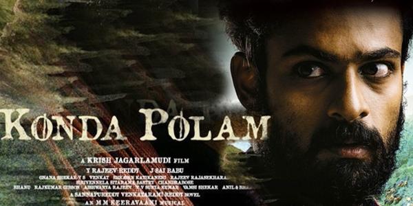 Konda Polam Music Review