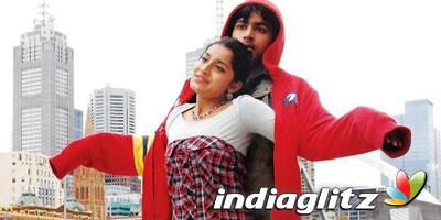 Kotha Prema Music Review