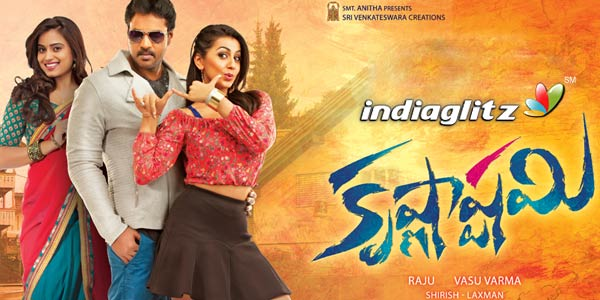 Krishnashtami Music Review