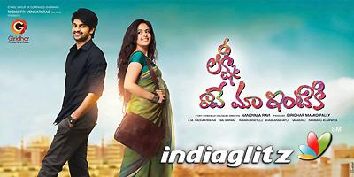 Lakshmi Raave Maa Intiki Music Review