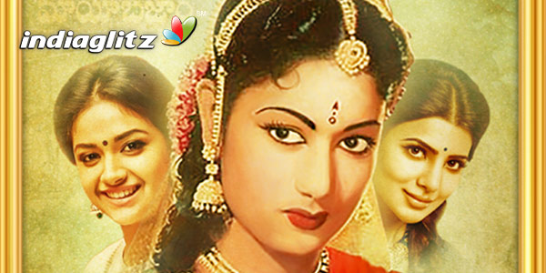 Mahanati Music Review