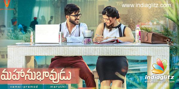 Mahanubhavudu Music Review