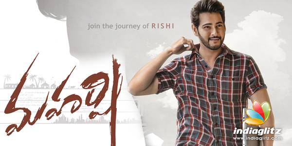 Maharshi Music Review