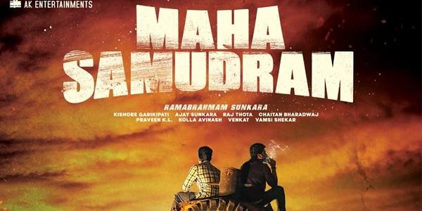 Maha Samudram Music Review