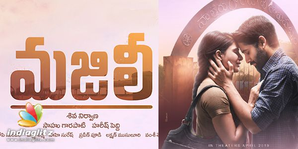 Majili Music Review